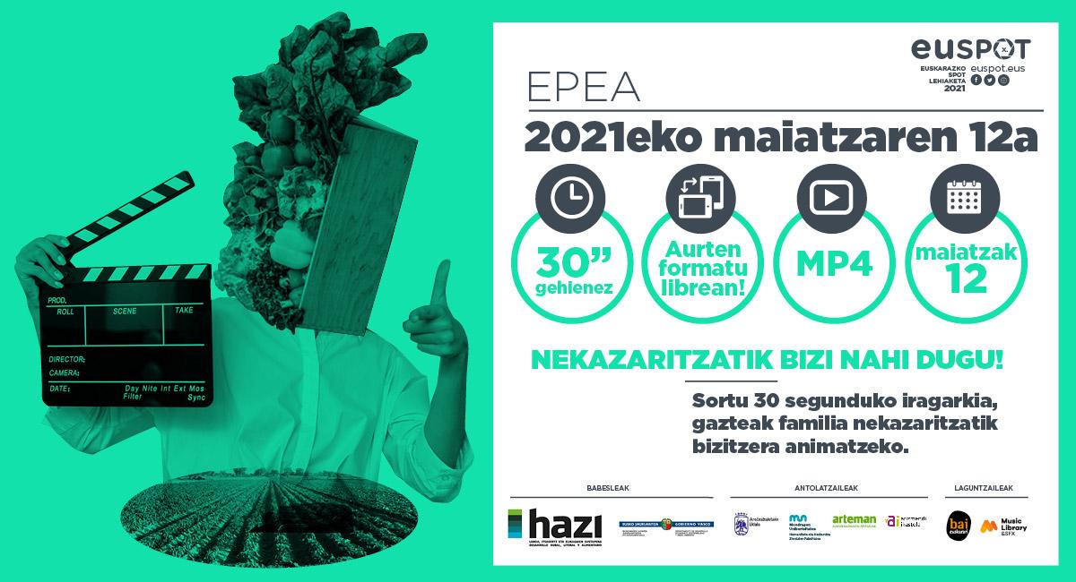 epea-web_